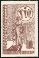 Timbre, 1938, SIA France, Campagne d'hiver